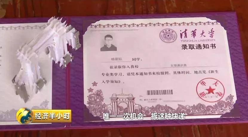 杨新航的母亲告诉记者,自己的心里一直有个遗憾:3年前,女儿高考成绩