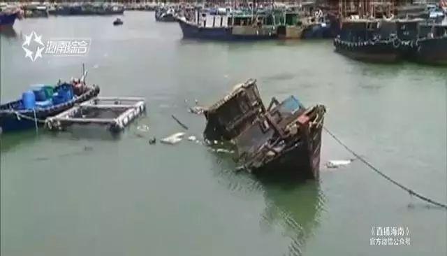 <b>事发琼州海峡海域!渔船货船相撞沉入大海6船员死里逃生</b>