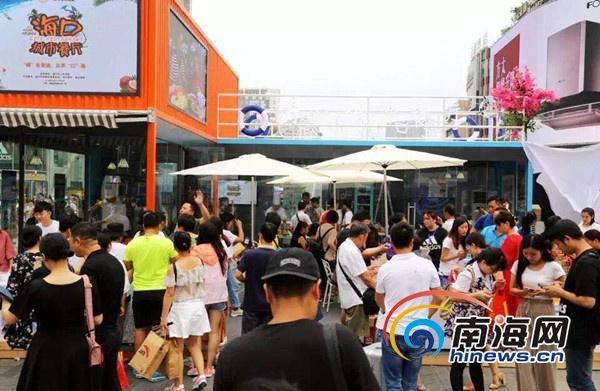 海口城市餐厅成都旅游促销邀请岛内外游客常到海口来