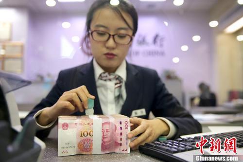 资料图:银行工作人员清点货币。<a target='_blank'  data-cke-saved-href='http://www.chinanews.com/' href='http://www.chinanews.com/'>中新社</a>记者 张云 摄