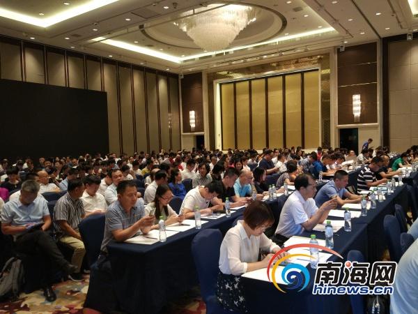 海南自由贸易试验区和中国特色自由贸易港建设
