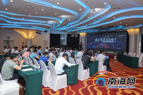 """""""新华三论剑""""IT技术大比武在海口举行推进海南信息化建设"""