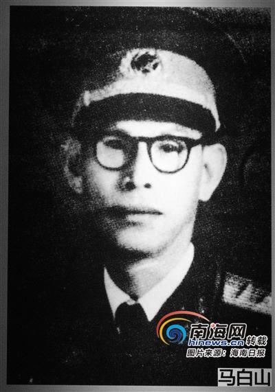 海南周刊 琼崖纵队解放乐城一个围点打援的经典战例