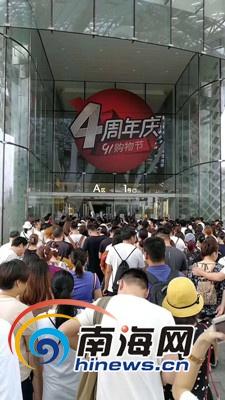 三亚国际免税城周年店庆进店2.6万人次 营收逾5400万元