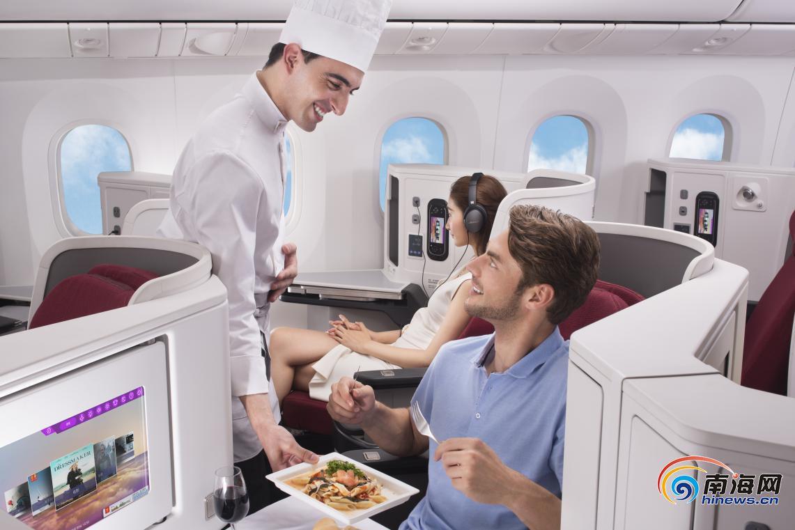 海南航空荣获北美航线最佳机上餐食奖