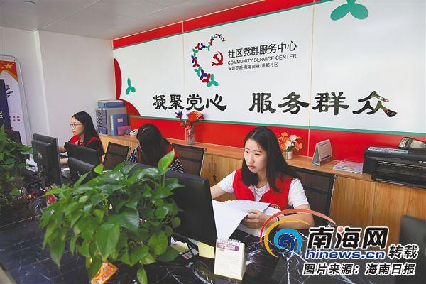 奋进新时代特区新使命|深圳推进社会治理变革让群众更有幸福感