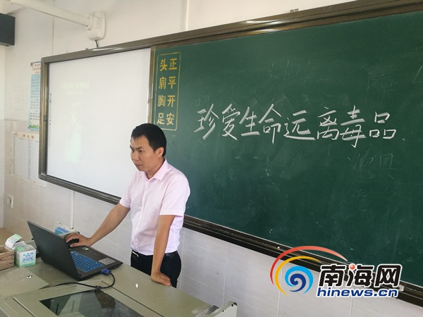 """海口27小教师张清涛:每一个学生都是小树苗都要用心""""扶正"""""""