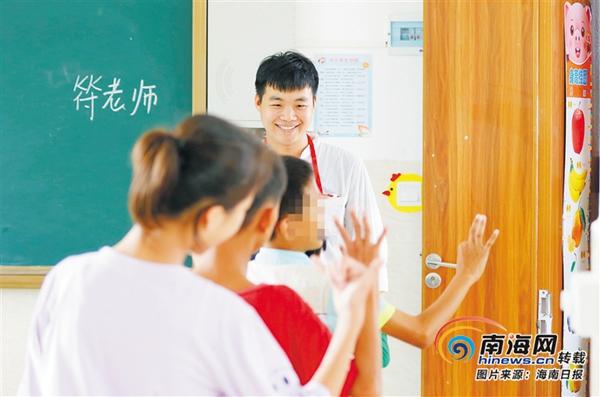 记者探访陵水特殊教育学校 家长:老师对孩子比我们还好