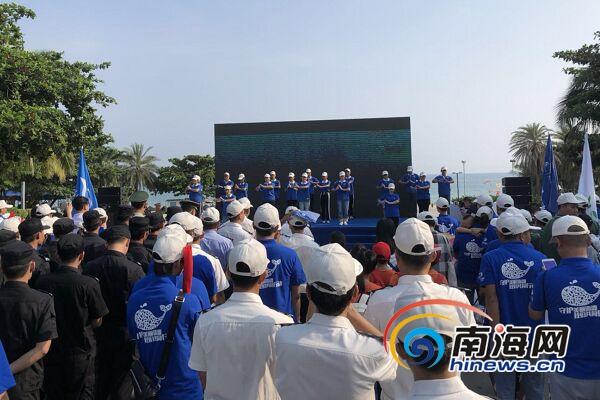 """""""守护美丽海滩我们共同行动""""净滩公益活动在三亚启动30多个城市同时开展"""