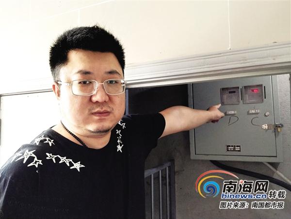 海口一小区物业与房东闹纠纷拒收水电费租户叫苦