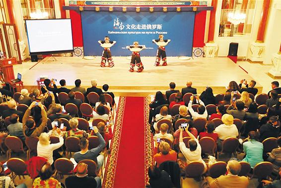 海南文化闪耀俄罗斯 特色民族歌舞等活动受当地民众追捧