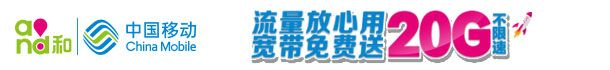 "bob首页:""白沙""牌白沙陨石银针获农交会参展农产品金奖"