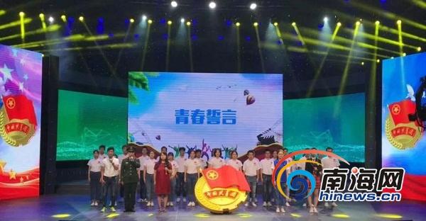 第十二届两岸青年中秋联欢活动在海南举行