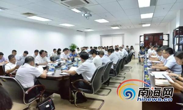 海南发控召开党委(扩大)会议以党建引领促公司发展