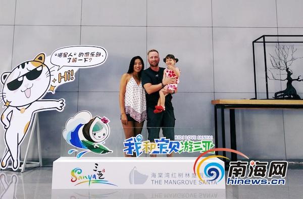2019三亚亲子旅游产品交易会将于9月26日开幕