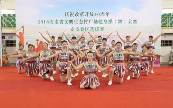 海南省文明生态村广场舞大赛定安赛区选拔赛举行
