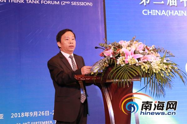 第二届中国(海南