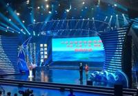 三沙卫视节目信号正式覆盖北京上海广东福建 新增覆盖人口超过8000万