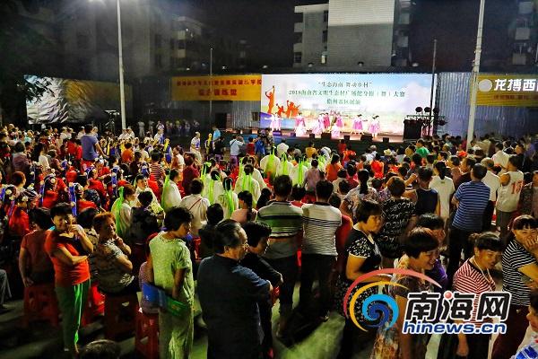 <b>海南文明生态广场健身操(舞)大赛儋州区举行迎国庆展演</b>