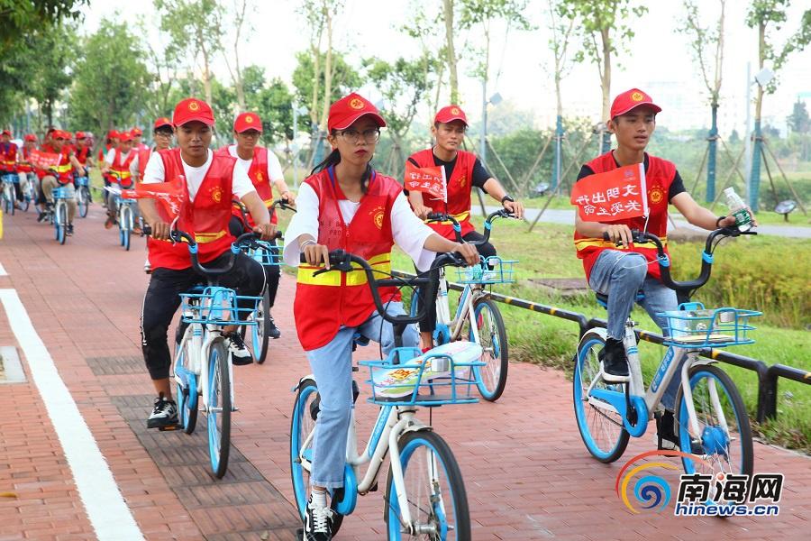 """在海口市美舍河凤翔湿地公园,由团琼山区委组织的志愿者开展了""""文明"""