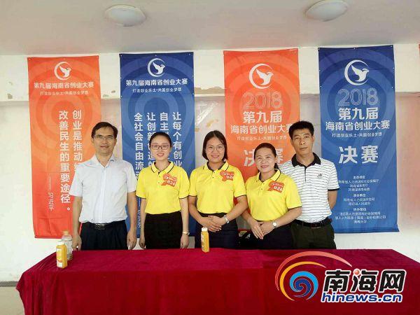 2019年海南省创业大赛总决赛项目宣展之八:儋州职校优秀毕业生康骨理疗馆