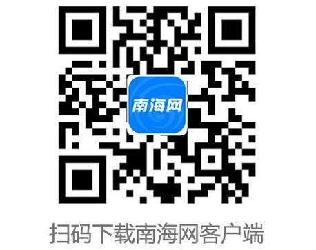 2019海南省健身操(舞)东部赛区复赛11日开赛南海网记者将现场报道