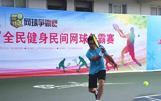 """""""三亚球王""""网球争霸赛开幕 掀起全民网球运动热浪"""