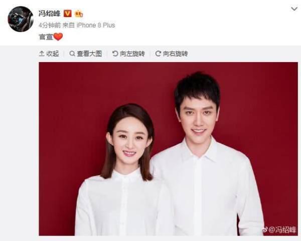 赵丽颖冯绍峰领证晒照 二人恋情回顾