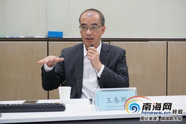 专家、学者为海南自贸区和中国特色自贸港建设出谋划策