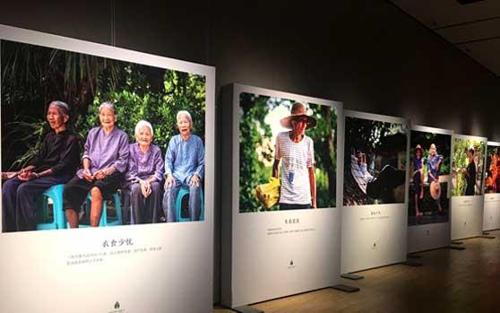 组图| 海南首次百岁老人题材公益摄影专题展在海口开幕