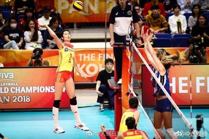 输了一起扛!中国女排憾负意大利 止步世锦赛半决赛