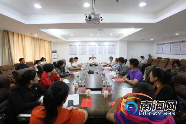 <b>中国工会十七大海南代表团行前培训会召开</b>