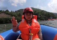 椰视频  椰岛自由行――湿身惊叫!女主播五指山漂流记