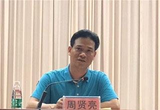 """周贤亮创建""""惠农超市"""" 趟出""""志智双扶""""脱贫致富新路"""