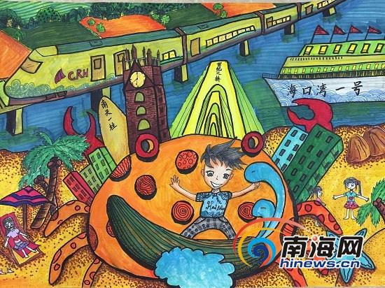 """""""我的海洋梦想""""海南省中小学生绘画大赛作品《我的海洋我的梦》.图片"""