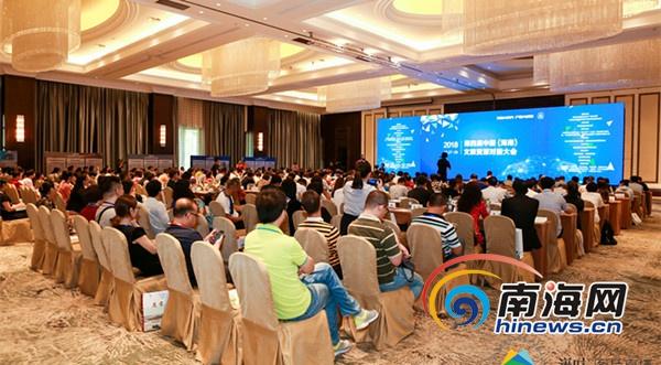 <b>中国文旅资源对接大会在海口举行海南文旅产业发展契机受关注</b>