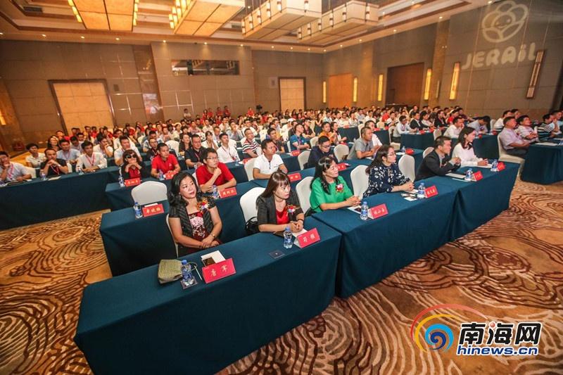 健瑞儿举行十二周年庆典曁海南首届母婴创业论坛