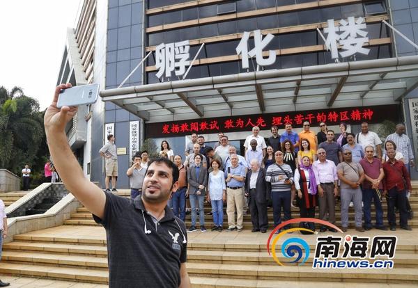 """""""一带一路""""沿线国家媒体人:点赞海南30年成就 对海南未来发展充满期盼"""