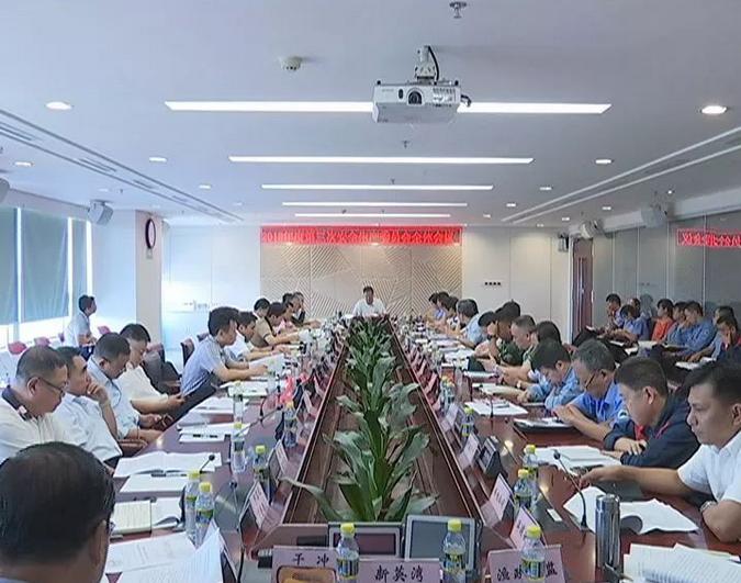 洋浦召开2019年第三季度安委会全部会议