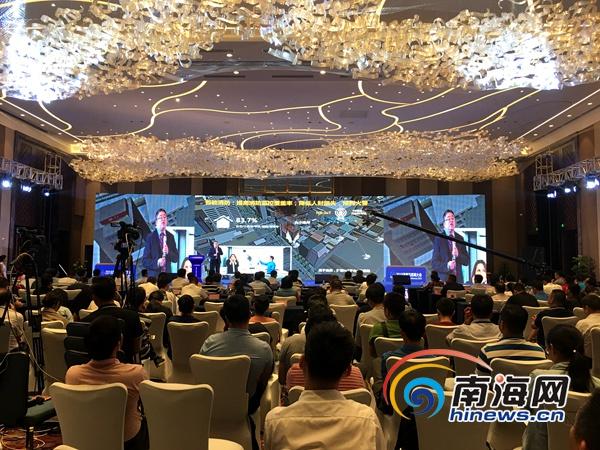 <b>2019海南互联网大会举办分论坛与会专家学者共话互联网未来发展</b>