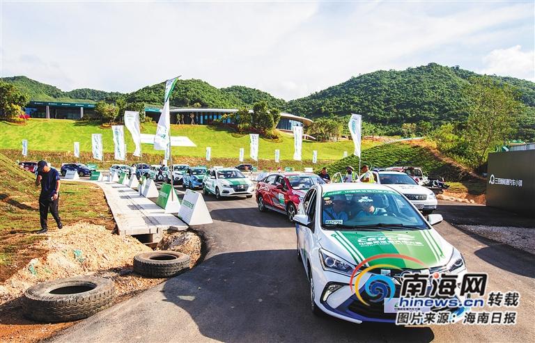 环海南岛中国新能源汽车大赛鸣枪开赛31辆车激烈角逐