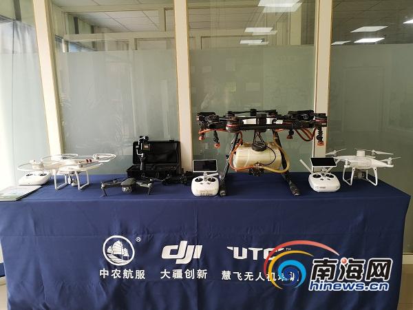 """海南引进""""互联网+农业""""初创团队 无人机喷洒农药提高效率"""