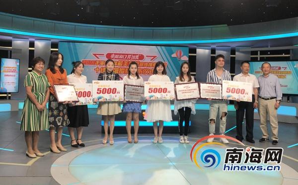 十家餐厅获评海口首届最美餐馆赢得五千元形象提升金