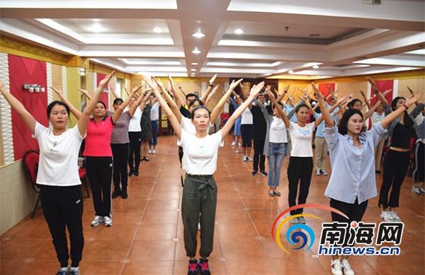 三亚市第二届全民健身工间操大赛将于11月29日开赛