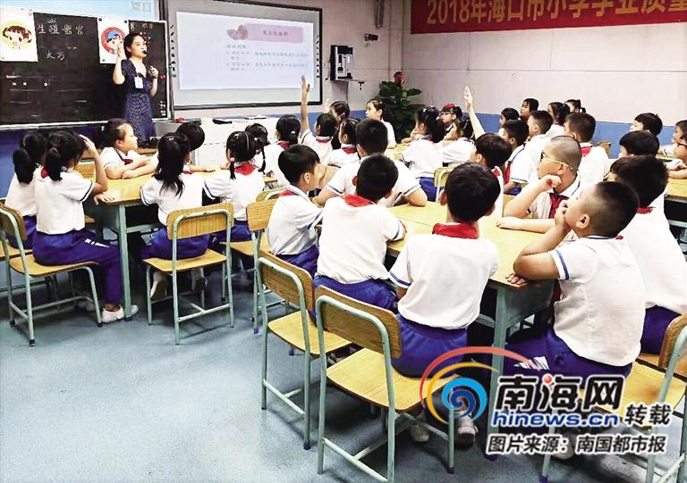 小孩谈性大人色变海南试点性教育课程反响较好