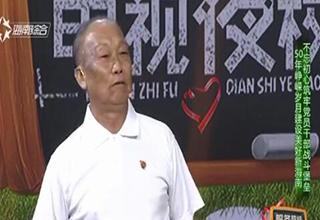 海南省脱贫致富电视夜校第一百零七课
