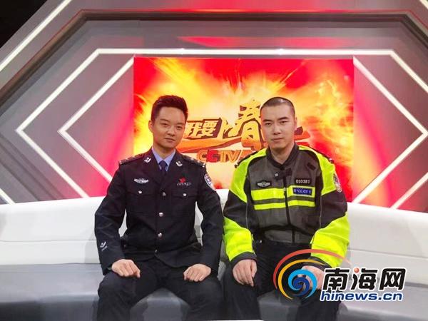 海南两位民警受邀登央视《我要上春晚》 原来他们这么潮!