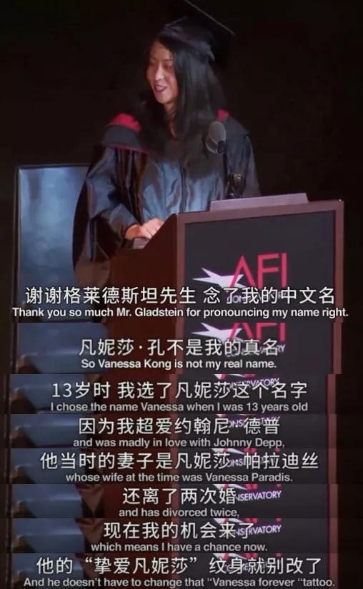 """她的演讲让美国大学全场起立鼓掌!网友:""""这才是中国留学生应有"""