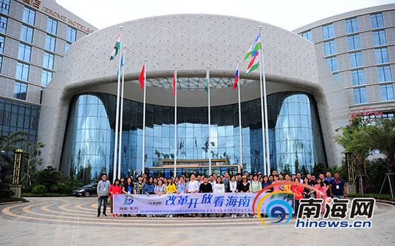 网媒记者探访国际化文化旅游综合体示范项目――东方索契