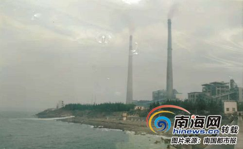 庆祝改革开放40周年 马村电厂点亮海口万家灯火